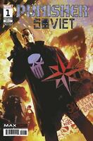 PUNISHER SOVIET #1 (OF 6) CASANOVAS VARIANT 2019 MARVEL COMICS 11/13/19 NM