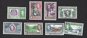BRITISH HONDURAS 1938 GEORGE VI, 8 DIFFT. PICTORIALS TO 25c, SG. 150-157 £32+ MH