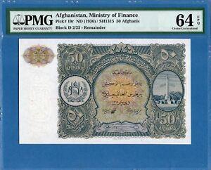 Afghanistan, 50 Afghanis, 1936, UNC-PMG64EPQ, P19r