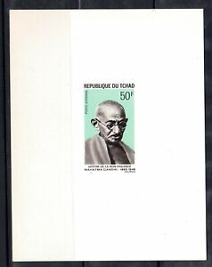 """1969 CHAD, Proof Essay, """"Gandhi, India"""", Rare"""