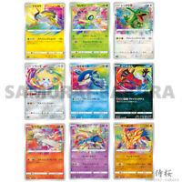 Reshiram Zacian Zamazenta Celebi Entei Rayquaza ... Amazing rare, Pokemon Card