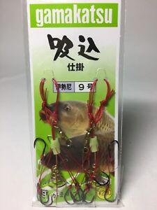 52546) Gamakatsu SUIKOMI HOOK #9(Japan size) Carp Fishing 2pcs
