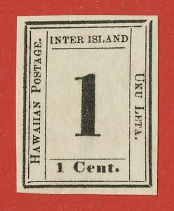 [mag119] HAWAII 1864 Scott#19 1c Black Plate 6-A Types I-X Westerberg Position 3