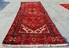 Distressed Hand Knotted Vintage Abshour Pictorial Wool Area Runner 6 x 2 Ft