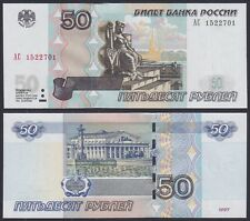 Russia 50 Rubles 1997 Pick 269c (modification 2004) UNC