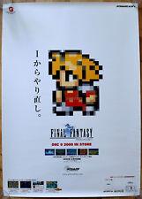 Final Fantasy Raro WonderSwan PS1 51.5 cm X 73 Cm Cartel Promo Japonés