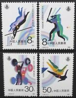 CHINA 1987 6th National Games Guangdon.. Set of 4. Mint Never Hinged SG3525/3528