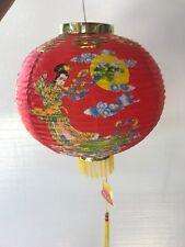 Beautiful Authentic Chinese Lanterns Set of 2