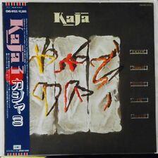 "Vinyl-LP: Kaja [Ex-Kajagoogoo] ""Crazy Peoples Right To Speak"" [Japan-Pressung]"
