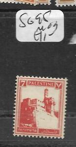 PALESTINE   (PP1404B)  7M  SG 95  MOG