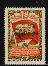 Russia 1954. Marx, Engels, Lenin, Stalin, Scott # 1735. MNH, VF