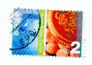 Hong Kong; sg 1126; $2 European and Oriental Wedding Cakes; FU lightly hinged