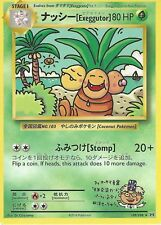 POKEMON EVOLUTIONS CARD: EXEGGUTOR - 109/108 - SECRET RARE