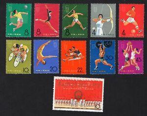 China PRC 1965 11 stamps Mi#903-13 C116 MNH