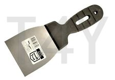Filling Knife 80mm Flexible Stainless Steel, Decorating, Filler, DIY Hand Tools