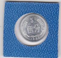 5 Fen Volksrepublik China 1987 prima Erhaltung