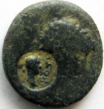Roman Provincial_1st Century AD_with Imperial countermark.