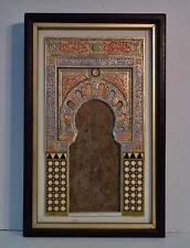 Rare Antique Alhambra Granada Panel Mihrab With Islamic Arabic Verses From Quran