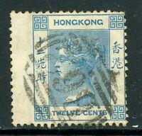 China 1863 Hong Kong 12¢ Deep Blue QV Wmk CCC Sc #15b VFU W948 ⭐⭐⭐⭐⭐⭐