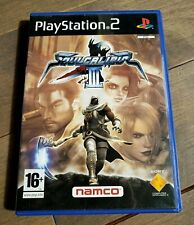 SOULCALIBUR III - SONY PLAYSTATION - PAL / FR - PROMO DISC