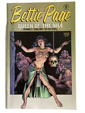 BETTIE PAGE: QUEEN OF THE NILE #2 2000 DAVE STEVENS COVER DARK HORSE COMICS