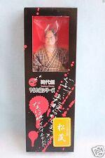 Alfrex Matsuzo Samurai 1/6 Action Figure 2001 Wonder Festival Exclusive Doll