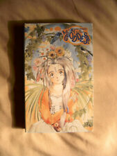 Anime Post Card set Ah! My Goddess