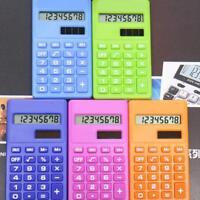 Calculator Solar Battery Powered 8 Digit Electronic Desktop BusinessColorfu E1P5
