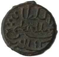 Palembang Sultanate SUMATRA Coin 1776-1821 Muhammad Bahauddin INDONESIA Tin Piti