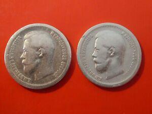 Russland 2 x 50 Kopeken 1896 + 1897, Nikolaus II. 1894 - 1917 - Silber