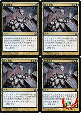 MTG ALARA REBORN CHINESE MIND FUNERAL X4 NM CARD