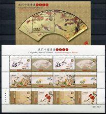 Macau Macao 2013 Gemälde Paintings Kalligraphie Calligraphy 1874-79 KB Block 220