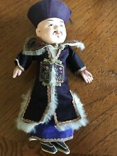 Rare Antique Chinese Puppet Male  Embroidered Fur Outfit signed