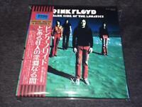 Pink Floyd Dark Side Of The Lunatics 1972 CD 8 Discs Rainbow Theater Music Rock