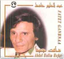 Abdel Halim: Fatet Ganbena music: Abdul Wahab, Lyrics al-Sayed Classic Arabic CD