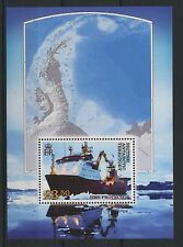 (W0472) BR. ANT. TERRITORY, HMS PROTECTOR, BLOCK, UM/MNH, SEE SCAN