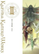 Kazuma Kaneko Works II 2 Reprint Edition Shin Megami Tensei Art Book Japan New