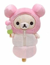 Brand New Rilakkuma Atsumeme Plush Doll Korilakkuma MR57001