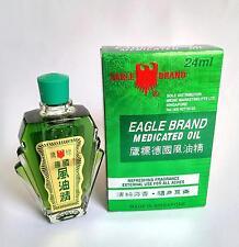 Eagle Brand Medicated Oil 24ml - Aches Backache Bruise Sprain Arthritis 鹰标德国风油精