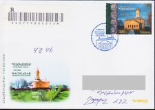 E045 ARMENIA JOINT ISSUE WITH ROMANIA CHURCH REGIST FDC TO NAGRONO KARABAKH 2012