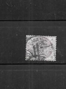 GREAT BRITAIN GB UK SC #101 1884 OLD ANTIQUE POSATLLY USED 2 1/2p VICTORIA STAMP