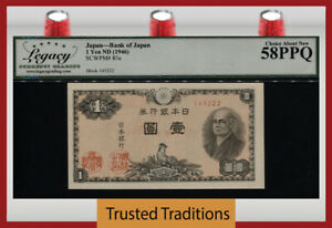 TT PK 85a ND (1946) JAPAN BANK OF JAPAN 1 YEN N. SONTOKU LCG 58 PPQ CHOICE ABOUT