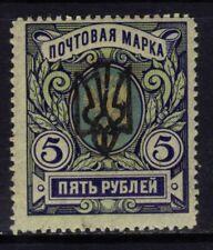 Ukraine 1918 Tridents Odessa IV 5r Mint H Perf Scott 24k