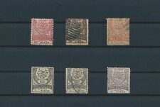 LM42364 Turkey Ottoman Empire classic stamps fine lot used