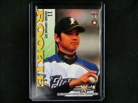 shohei Ohtani 2013 BBM Rookie Card RC Japan Nippon HAM Baseball F83 F/S