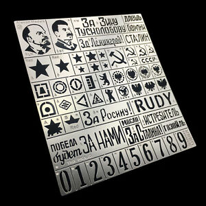 For 1/35 WWII USSR Tank Vehicle Military Models Stenciling Template Tool Metal