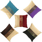 """16"""" Indian Cushion Cover Pillow Cases Patchwork Sari Floral Ethnic Throw Decor"""