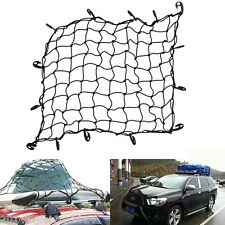 Car SUV Truck Trailer Elastic Bungee Roof Cargo Rack Basket Net w/ Hooks 70*70cm