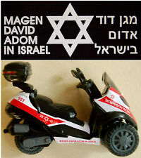 Israel RESCUE MOTORCYCLE MODEL Jewish MAGEN DAVID ADOM MDA First AID Diecast TOY