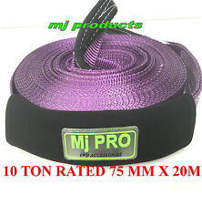 winch extension strap 20 m x 75 mm 10 ton rated high quality recovery gear 4x4